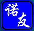 河北诺友起重机械制造有限公司