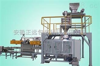 全自动给袋式包装机,粉料5-50公斤全自动包装机