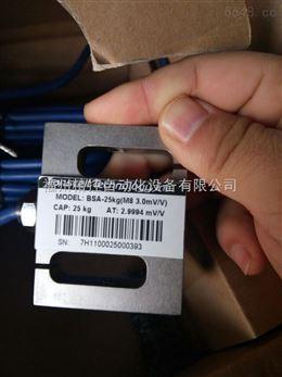 特价STC-7.5Klb传感器质量保证