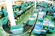 中藥材現代物流體系建設指導意見