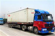 關于集裝箱運輸車輛通行費優惠政策的意見
