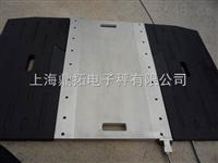60吨便携式轴重秤,上海轴重电子称,轴重电子磅秤报价