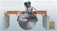 石材切割机|奥达石材切割机|福建石材切割机|石材切割机机械