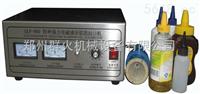 铝箔封口机-电磁感应铝箔封口机-尖嘴盖电磁感应铝箔封口机