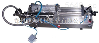 膏液灌装机-半自动卧式膏液灌装机-膏液定量灌装机