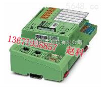MCR-C-I-I-40-DC菲尼克斯電源特價促銷