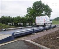 上海SCS-SG 30吨数字式电子汽车衡报价