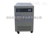 180000VA稳压电源/180000W稳压电源/稳压器