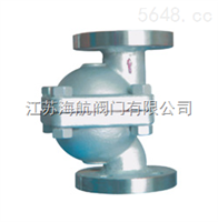 CS41H-16C-L立式自由浮球疏水閥