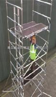 英国原装进口移动式快装铝合金脚手架