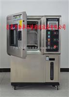 2014新款促销高低温试验箱高温试验机