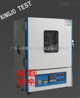 2014特价促销可程式大小型高低温试验箱