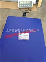 熱銷高精度電子臺秤,100公斤電子臺秤,1g精度的電子臺秤