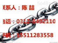 合金钢80级起重链条/起重链条用途