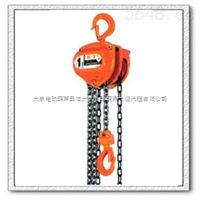 轻型标准强力型象牌手拉葫芦|日本KII象牌手拉葫芦供应商