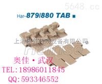 厂家供应湖北武汉hairise rex 雷吉纳塑料链板