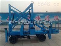 液压机械厂家直销Z低价销售自行曲臂式升降机