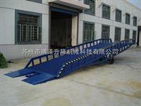 蘇州移動式登車橋
