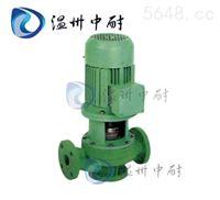 FPG系列增強聚丙烯塑料管道泵