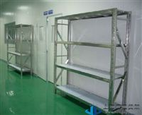 中型仓储货架价格|上海中型仓储货架尺寸|图片|制作厂家