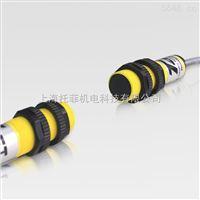 托菲 PE18系列对射光电传感器