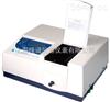 紫外可见分光光度计UV-7502PC(7